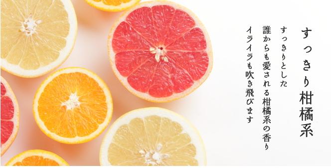 バスソルト「みのりの柚子」すっきり柑橘系