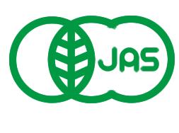 JAS認定マーク付きオーガニック