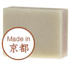 京のひのき石鹸(ボディソープ)