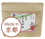 桑の葉粉末(有機JAS)