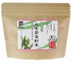 大麦若葉粉末(有機JAS)