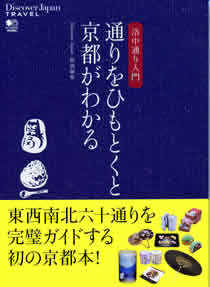100510-1