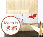 京乃木肌「折り紙」